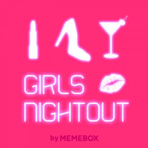 memebox_girlsnightout_j